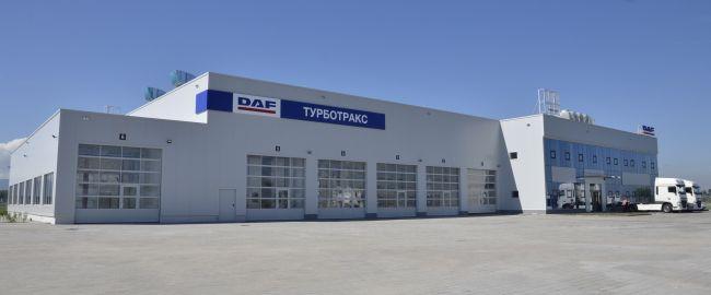 Една година нов дом на DAF в България